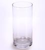 Bloomfields Clear Glass LSA Column Vase