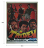 Indian Hippy Paper 30 x 40 Inch Tridev Vintage Classic Unframed Bollywood Poster